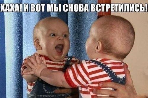 малыш....