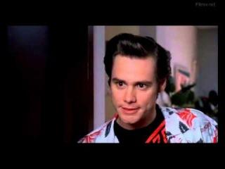 Джим Керри - вырезка из фильма