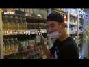 JTBC4 어썸피드 (Awesome Feed) Ep 2 Next Week Preview (B-bomb Cut)