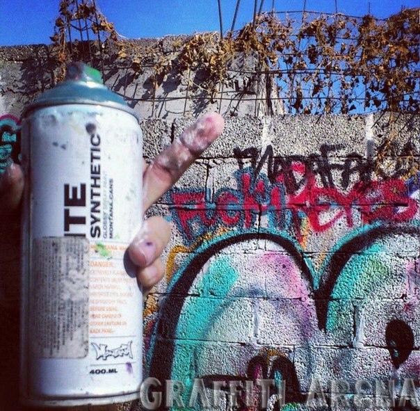 Краска для граффити MONTANA WHITE NEW 400 мл (Германия)
