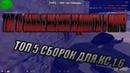 ★ТОП 10★Самые Жесткие★ХЕДШОТЫ В МИРЕ★ ★РЕКОРД ГИНЕССА ★