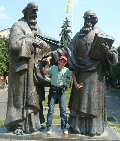 Василий Сердюк, 20 апреля 1999, Ставище, id116564721