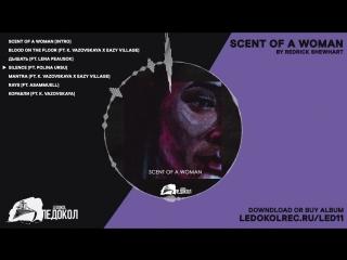 REDRICK SHEWHART — Scent of a Woman (Full album)
