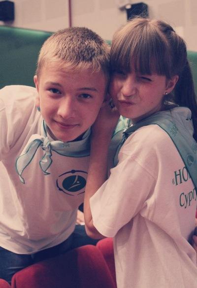 Николай Моргун, 13 февраля 1998, id183339127