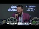 UFC 229 | Конор: ты не уважаешь президента Путина?! Фальшивая крыса!