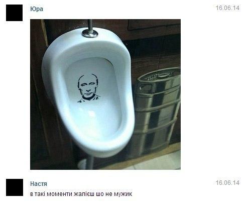 """""""Все, как кремлевский карлик обещал: их минометы стоят в центре Ясиноватой между жилыми домами"""", - боевики обстреливают шахту """"Бутовка"""" - Цензор.НЕТ 2892"""