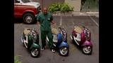 Скутеры (клиника)