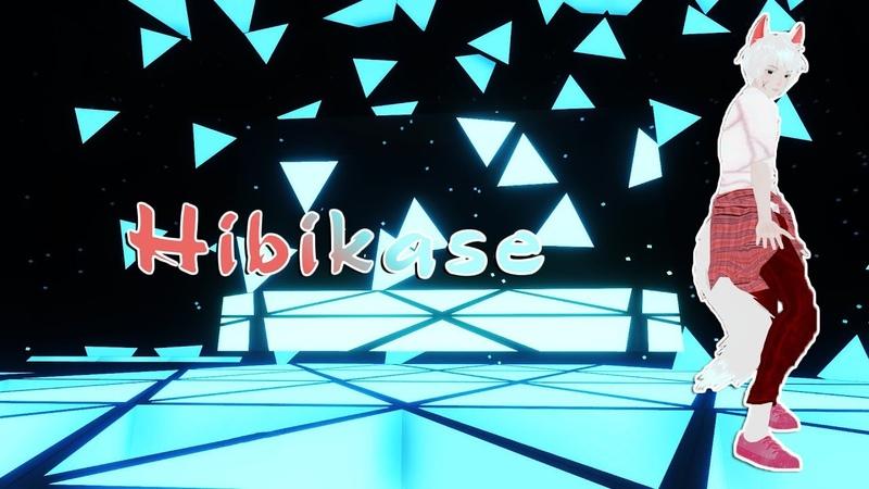 VRChat MMD Dance Reol Hibikase