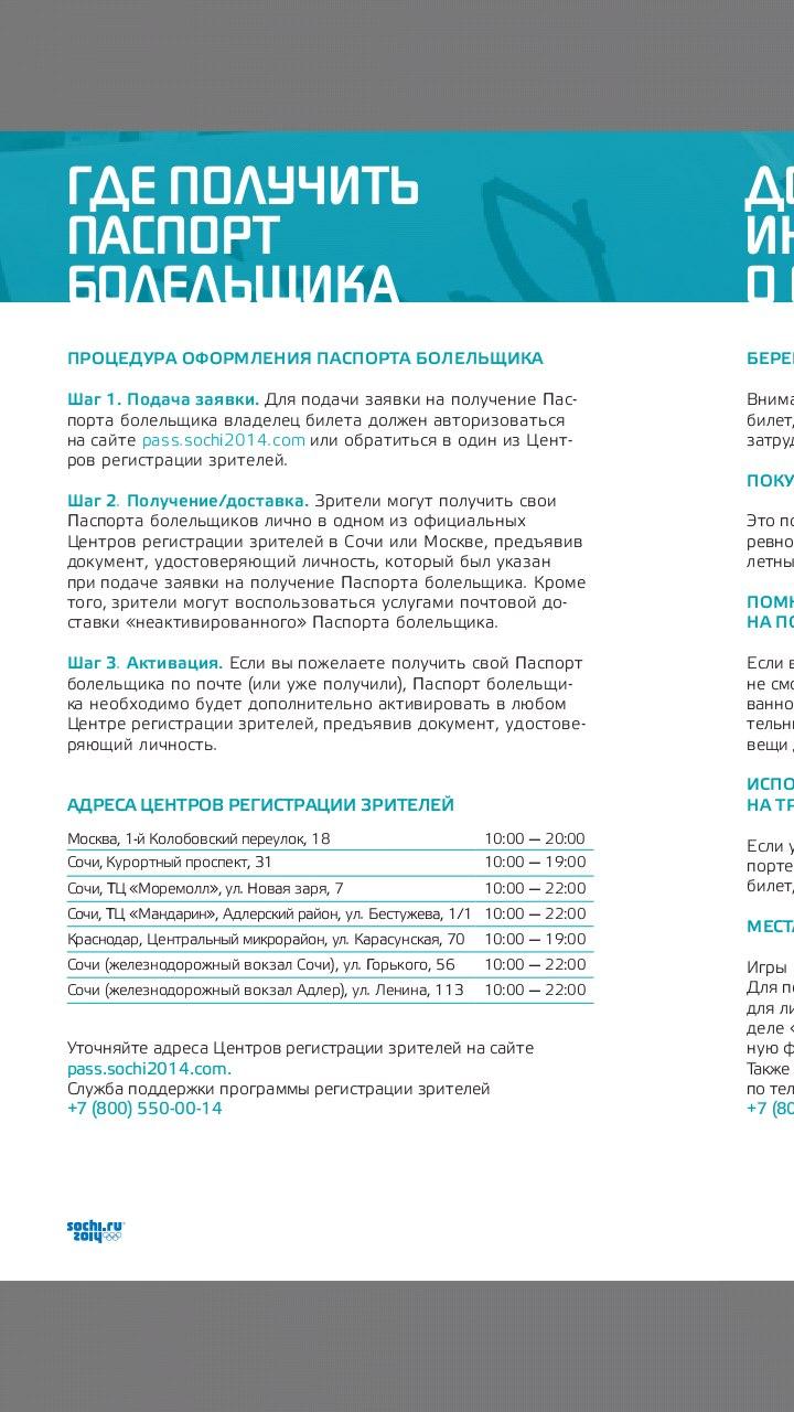 Москва швейцария цены на авиабилеты
