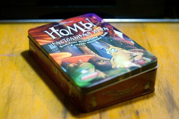 Номы, жестяная коробка с игрой