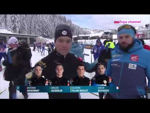 Biathlon 2018: Men's Relay Hochfilzen