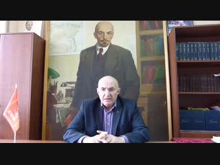 Митинг 5 ноября в 11 00 у монумента победы. Нижнекамск.
