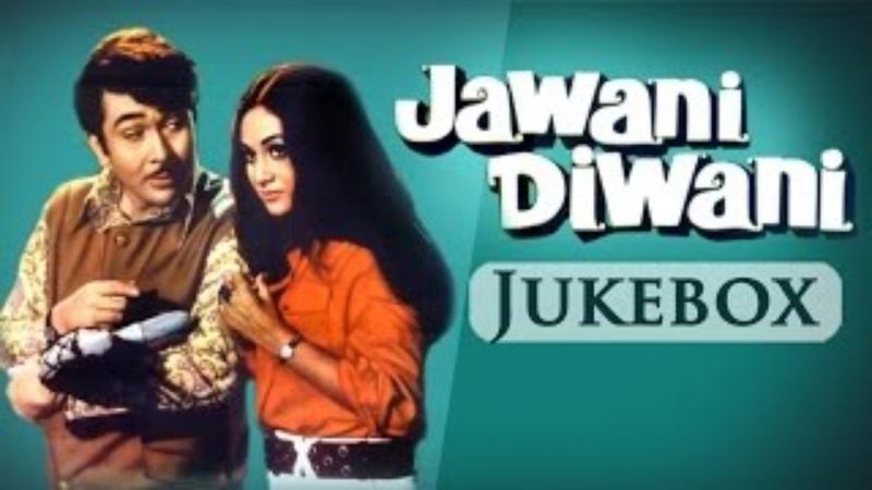 Jawani Diwani 1972 _ Full Video Songs Jukebox _ Randhir Kapoor, Jaya Bachchan, N