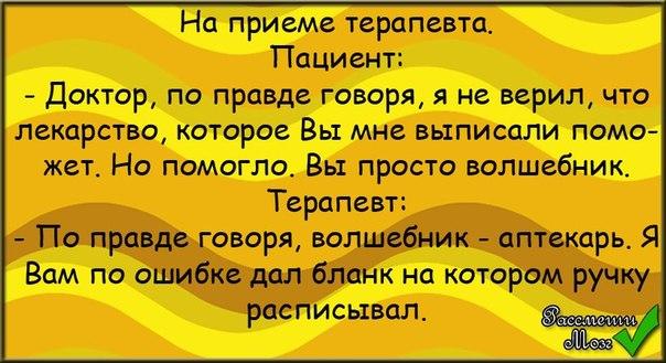 http://cs310528.vk.me/v310528898/195b/WRAKUjVEbI0.jpg