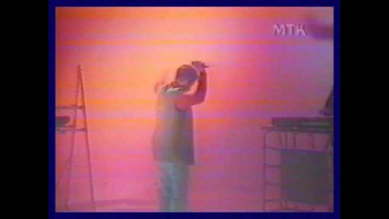 ТВ программа Техноромантика 2 часть 2, 1992 год