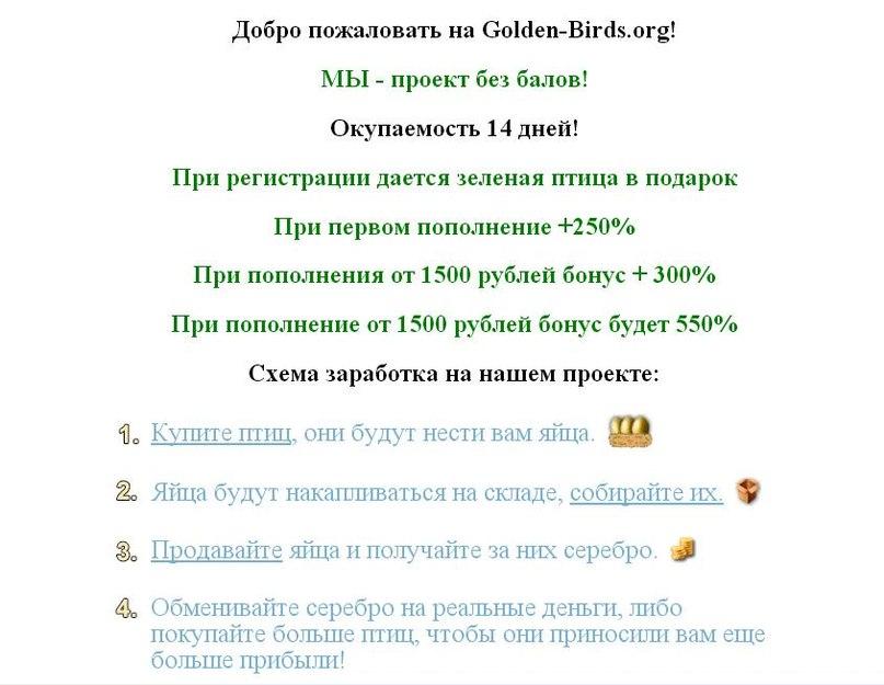 https://pp.vk.me/c614928/v614928527/fb60/aHEiUh3RDXQ.jpg