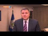 Аваков про підкуп виборців, незаконну роздачу сигнала ОРТ та викрадення членів ОВК