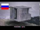 Sistema de antigravedad ruso desclasificado