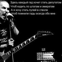 Андрей Татарников