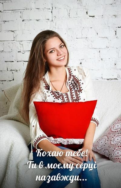 Катерина Федорова, 18 декабря 1993, Запорожье, id52302334