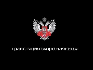 Первенство ОГФСО