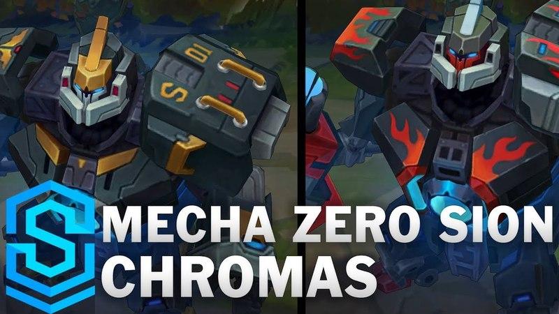 Mecha Zero Sion Chroma Skins