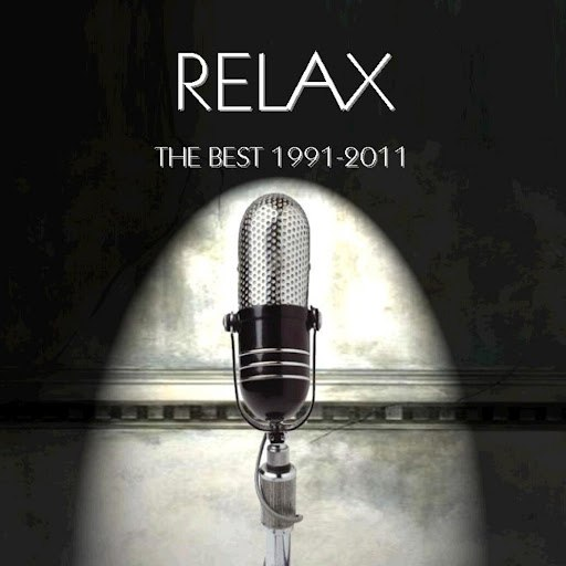 RELAX альбом Relax The Best 1991-2011