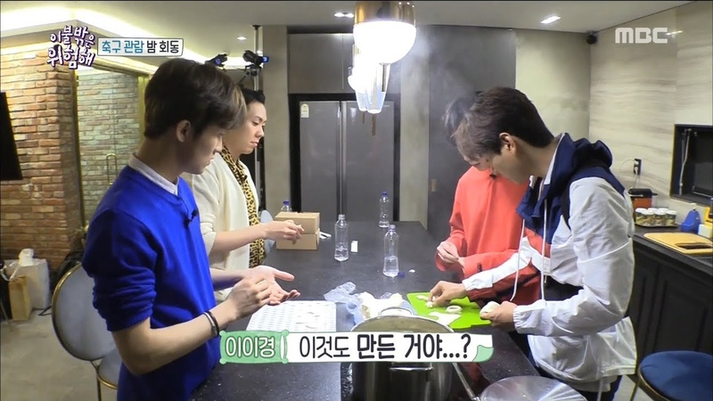[Its Dangerous Outside][이불 밖은 위험해]10Stay-at-home type to gather together to make sujebi!20180712