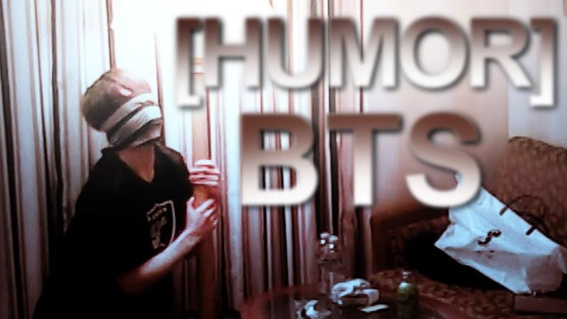 Bts humor timber