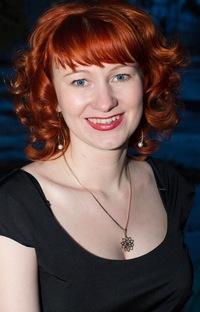 Мария Лисица
