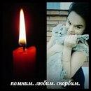 Виктория Макарова фото #33