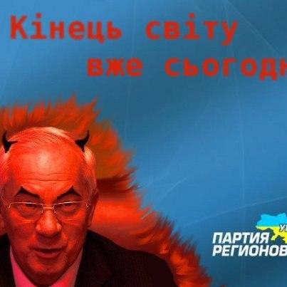 Яценюк: Я за то, чтобы каждому украинцу выдали оружие, но боюсь, что они перебьют весь Кабмин - Цензор.НЕТ 9663