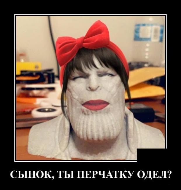 http://pp.userapi.com/c848624/v848624532/1dbe92/YFU2ki6fNPY.jpg
