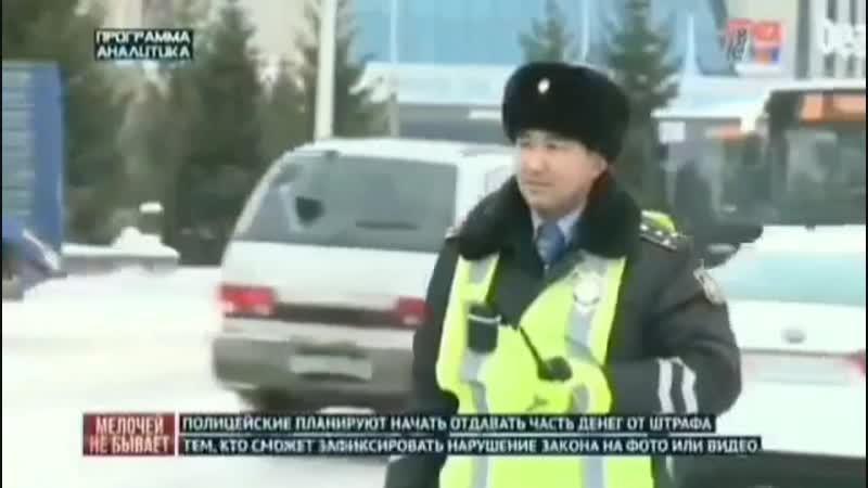 МВД будет платить казахстанцам за фото или видео нарушений, присланных стражам порядка.