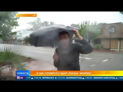 Трамп посоветовал американцам уповать на Одина во время урагана Флоренс