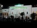 Ночь Предопределения — Ляйлятуль-Кадр в центральной мечети Южно-Казахстанской области.