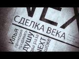 Виктор Елисеев - Mediaгрех - презентация в Москве с участием Сергея Сафронова