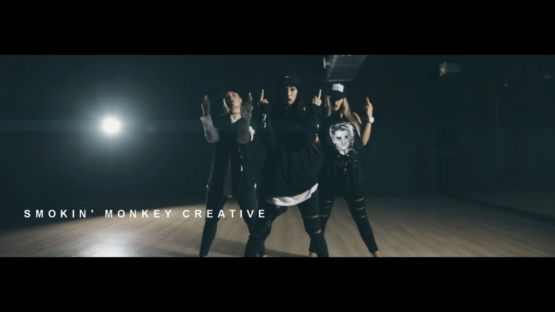 Smokin' Monkey Creative No Frauds choreography by Ksenia Barishanskaya