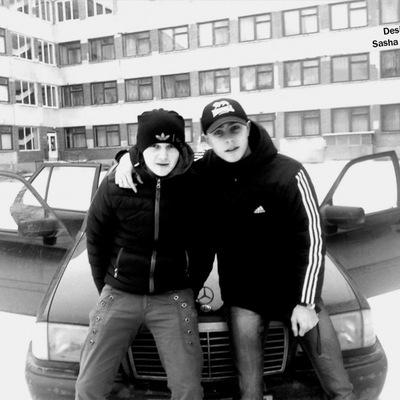 Александр Пинский, 24 октября 1992, Казань, id117270163