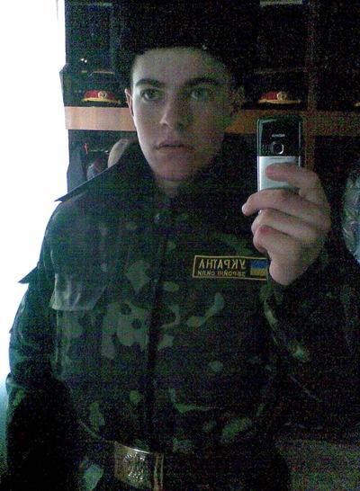 Андрей Лапенков, 30 мая 1998, Кривой Рог, id143867235