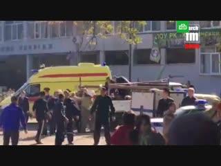 Взрыв в Керчи: первое видео с места ЧП