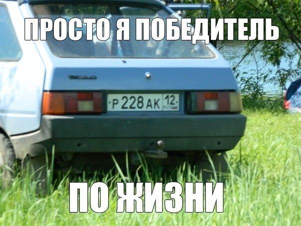 http://cs312626.vk.me/v312626660/461a/iFUZTFrcOHo.jpg