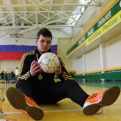 Никита Сергеев, 26 февраля , Лотошино, id12005313