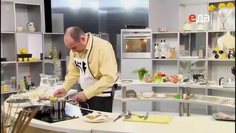 Куриная грудка с пармезаном рецепт от шеф-повара / Илья Лазерсон / итальянская кухня