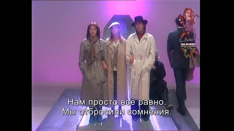 Paul McCartney London Town with Paul's Commentary 1978 The McCartney Years 12 11 2007 Rus Subs