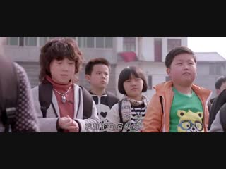 Супер-очаровательный ребёнок - chāo méng bǎobèi értóng (super lovely baby, 2014) 超萌宝贝 儿童