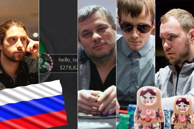 Лучшие русские онлайн игроки в покер играть игровые аппараты бесплатно онлайн без скачивания