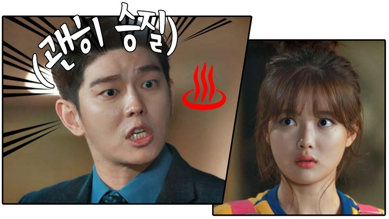 (답답 MAX) 김유정(Kim You-jung)에게 괜히 승질부리는 초딩 균상이(Yun Kyun Sang)=_= 일단 뜨겁게 청소