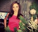 Фото Татьяны Кравченко №3