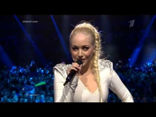 "�������� - �������� ������ - ""I Feed You My Love"" - ����������� 2013 [18.05.2013]"